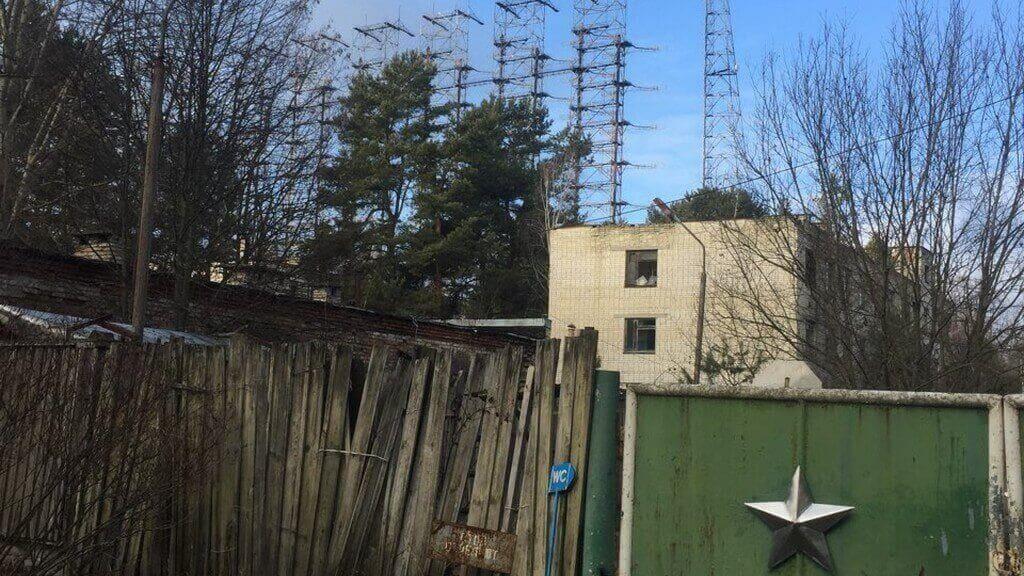 Wycieczki do Czarnobyla do tajnego obiektu Czarnobyl-2